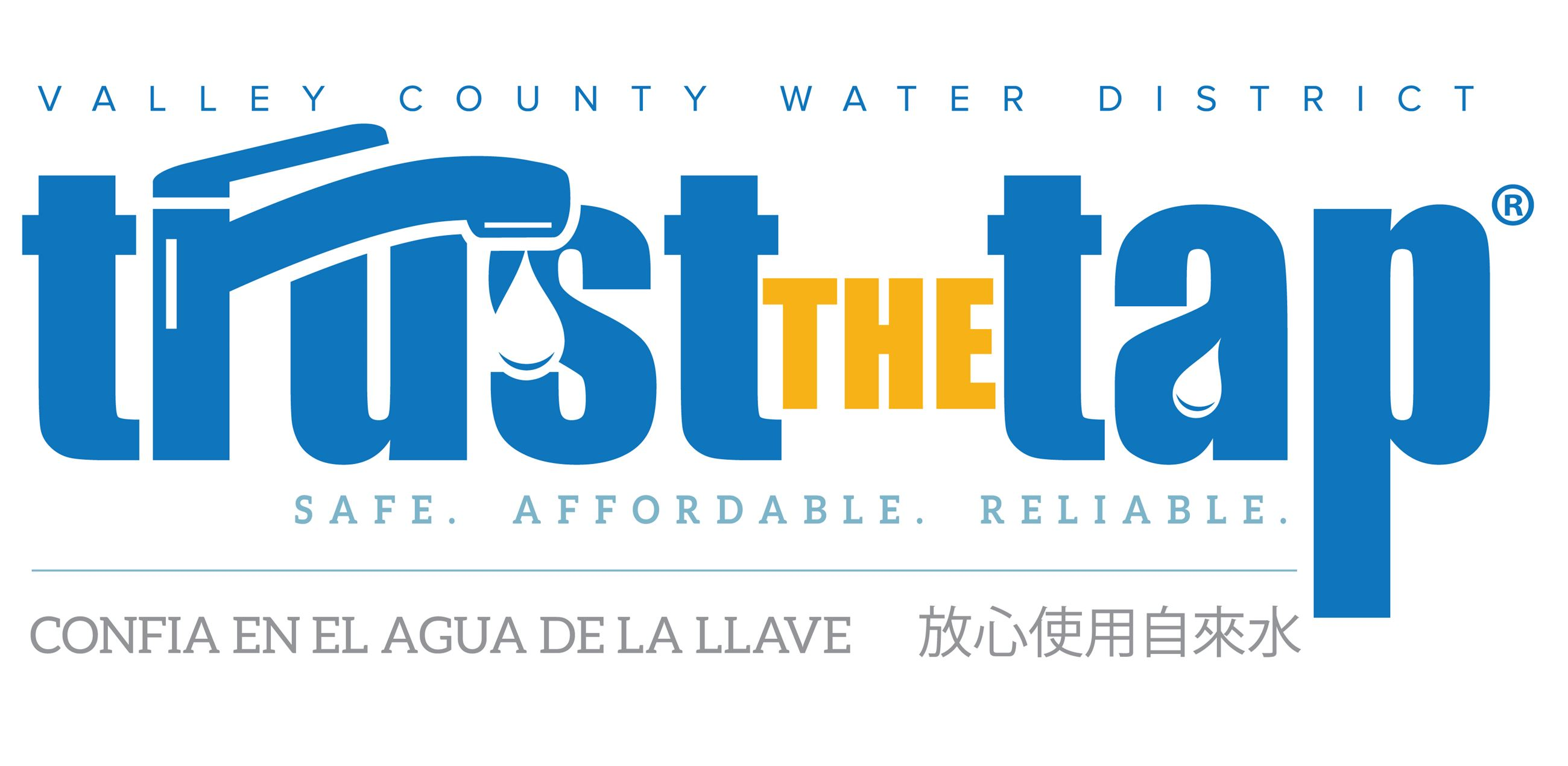 Trust the Tap Multilingual Logo